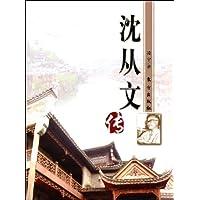 http://ec4.images-amazon.com/images/I/51rNZ3x8ozL._AA200_.jpg