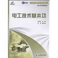 http://ec4.images-amazon.com/images/I/51rP9HBKRlL._AA200_.jpg