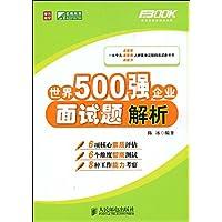 http://ec4.images-amazon.com/images/I/51rPfY6U2dL._AA200_.jpg