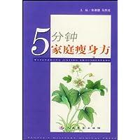 http://ec4.images-amazon.com/images/I/51rPlIl0lXL._AA200_.jpg