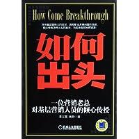 http://ec4.images-amazon.com/images/I/51rQfRMw4jL._AA200_.jpg