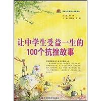 http://ec4.images-amazon.com/images/I/51rQoMkOfhL._AA200_.jpg