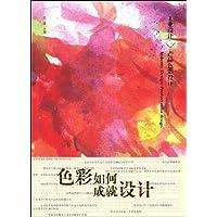 http://ec4.images-amazon.com/images/I/51rQoibq8SL._AA200_.jpg