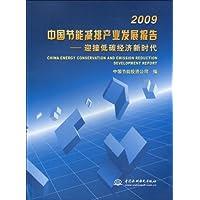 http://ec4.images-amazon.com/images/I/51rQx5IesfL._AA200_.jpg