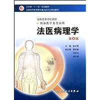 http://ec4.images-amazon.com/images/I/51rRBQZY42L._AA200_.jpg