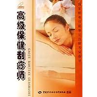 http://ec4.images-amazon.com/images/I/51rRKtwVdyL._AA200_.jpg