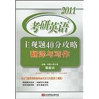 http://ec4.images-amazon.com/images/I/51rRb4D%2BWeL._AA200_.jpg