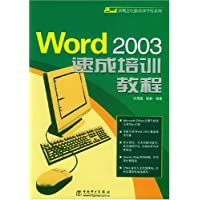 http://ec4.images-amazon.com/images/I/51rSPEwlENL._AA200_.jpg