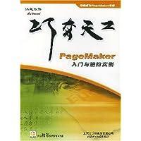 http://ec4.images-amazon.com/images/I/51rSQvL9DPL._AA200_.jpg