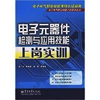 http://ec4.images-amazon.com/images/I/51rSsA5Xw8L._AA200_.jpg