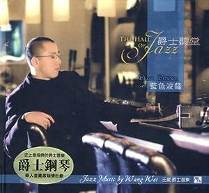 秋叶爵士钢琴谱子