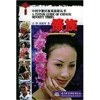 http://ec4.images-amazon.com/images/I/51rTEzcA2tL._AA200_.jpg