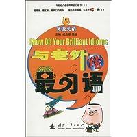 http://ec4.images-amazon.com/images/I/51rU02gtQCL._AA200_.jpg