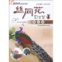 http://ec4.images-amazon.com/images/I/51rU7zccKDL._AA200_.jpg