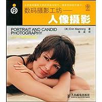 http://ec4.images-amazon.com/images/I/51rU80fcxKL._AA200_.jpg