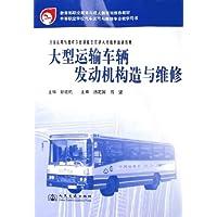 http://ec4.images-amazon.com/images/I/51rUUCKLt2L._AA200_.jpg