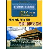 http://ec4.images-amazon.com/images/I/51rV3kCUxYL._AA200_.jpg