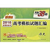 http://ec4.images-amazon.com/images/I/51rVE337%2BzL._AA200_.jpg