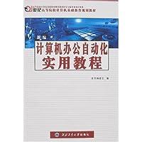 http://ec4.images-amazon.com/images/I/51rWk7XqLBL._AA200_.jpg