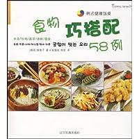 http://ec4.images-amazon.com/images/I/51rWtQuG5WL._AA200_.jpg