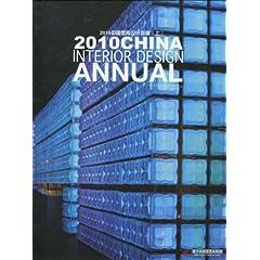 2010中国室内设计年鉴(上) [精装]