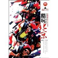 http://ec4.images-amazon.com/images/I/51rXij9SzAL._AA200_.jpg