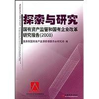 http://ec4.images-amazon.com/images/I/51rXlehxCHL._AA200_.jpg