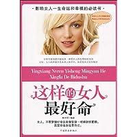 http://ec4.images-amazon.com/images/I/51rY5QfNCjL._AA200_.jpg