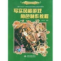 http://ec4.images-amazon.com/images/I/51rY9GEq8DL._AA200_.jpg