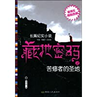 http://ec4.images-amazon.com/images/I/51rYa2EueJL._AA200_.jpg