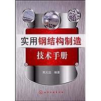 http://ec4.images-amazon.com/images/I/51rZ4i3D8BL._AA200_.jpg