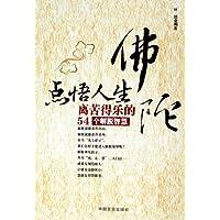 http://ec4.images-amazon.com/images/I/51rZyA8pgtL._AA200_.jpg
