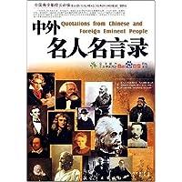 http://ec4.images-amazon.com/images/I/51rapSE6xHL._AA200_.jpg