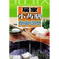 http://ec4.images-amazon.com/images/I/51ravj346mL._AA200_.jpg