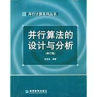 http://ec4.images-amazon.com/images/I/51rbILlJb3L._AA200_.jpg