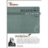 http://ec4.images-amazon.com/images/I/51rbJuM0kkL._AA200_.jpg