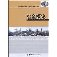 http://ec4.images-amazon.com/images/I/51rbUfVuIfL._AA200_.jpg
