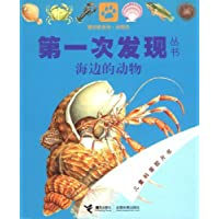 http://ec4.images-amazon.com/images/I/51rbt74l6AL._AA200_.jpg