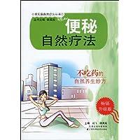 http://ec4.images-amazon.com/images/I/51rbtuGzR6L._AA200_.jpg