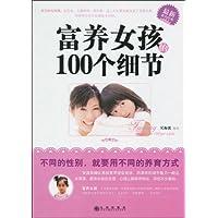 http://ec4.images-amazon.com/images/I/51rcIfw9U6L._AA200_.jpg