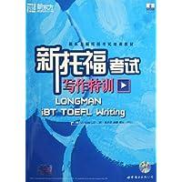 http://ec4.images-amazon.com/images/I/51rcYwSgvwL._AA200_.jpg