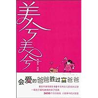 http://ec4.images-amazon.com/images/I/51rcv2kjr1L._AA200_.jpg