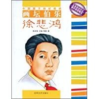 http://ec4.images-amazon.com/images/I/51rcv6cBISL._AA200_.jpg