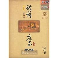 http://ec4.images-amazon.com/images/I/51rdYMGfDAL._AA200_.jpg