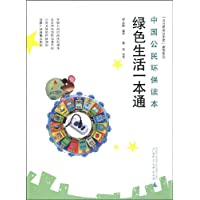 http://ec4.images-amazon.com/images/I/51re4fOBx-L._AA200_.jpg