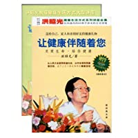 http://ec4.images-amazon.com/images/I/51reDqQi5rL._AA200_.jpg