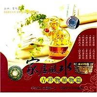 http://ec4.images-amazon.com/images/I/51reNh2NZ8L._AA200_.jpg