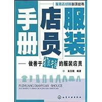 http://ec4.images-amazon.com/images/I/51renbGLMIL._AA200_.jpg