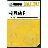 http://ec4.images-amazon.com/images/I/51reox7FttL._AA200_.jpg