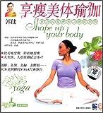 享瘦美体瑜伽(VCD)-图片